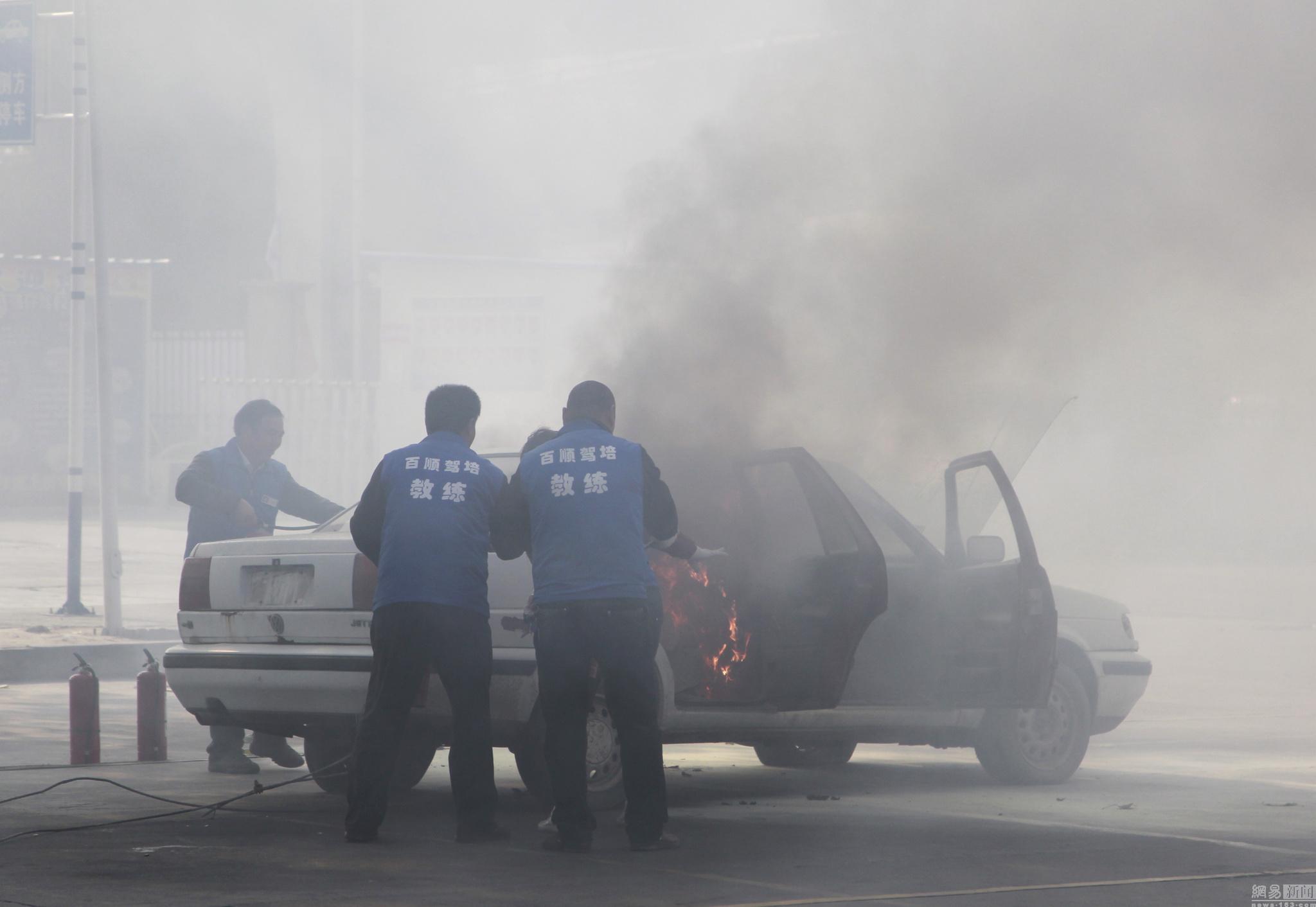 2015年11月1日,河南省郑州市沙口路,一所驾校在练车场将一辆轿车点燃,实战传授学员实战灭火技能。