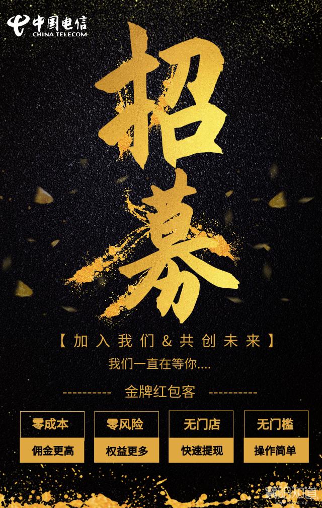 默认标题_手机海报_2019.04.25 (1).png